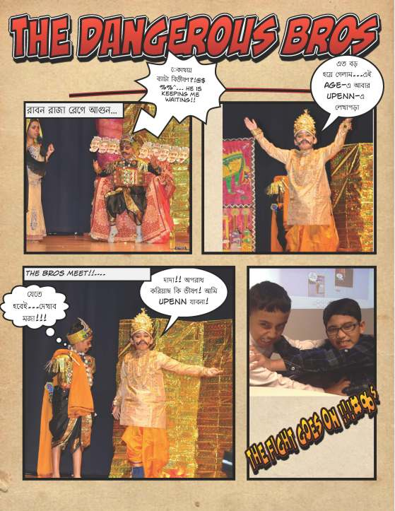 Comic on Simba Ankolik made by Bangla students